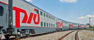 Федеральная пассажирская компания запустила двухэтажный поезд Чебоксары-Москва