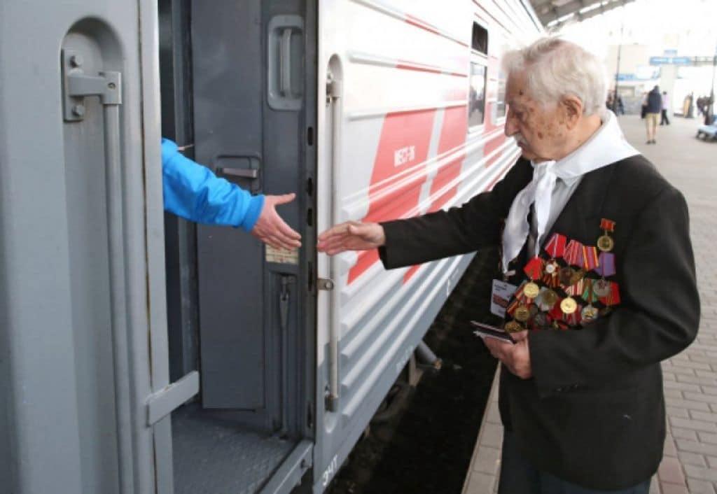 Бесплатный проезд на РЖД для ветеранов ВОВ