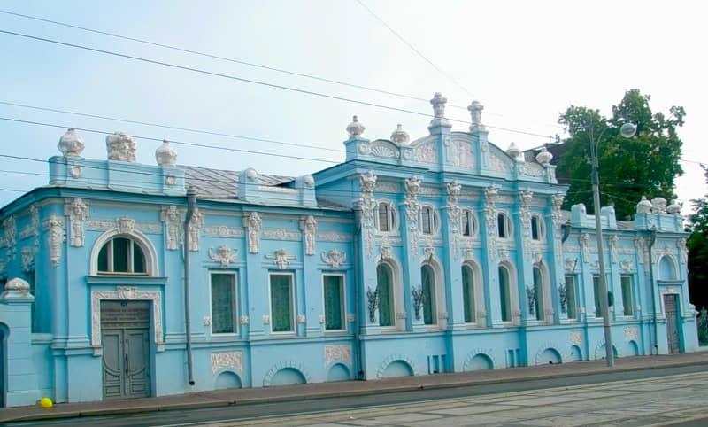 Дом Грибушина в Перми