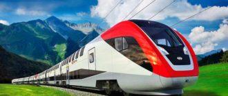 Движение поезда в реальном времени