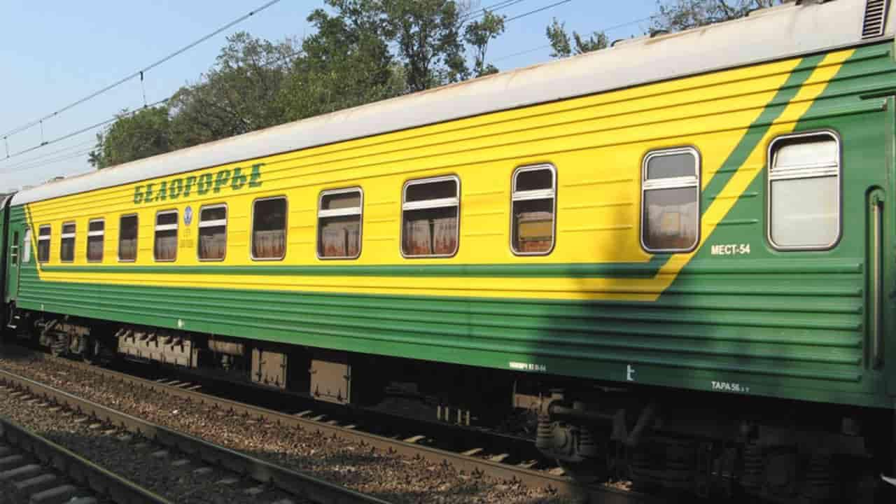 Фирменный поезд Белогорье
