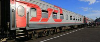 Фиремнный поезд Оренбуржье