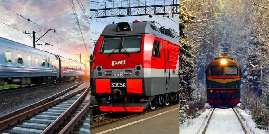 Фирменные поезда РЖД