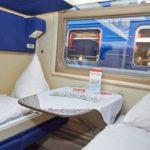 Фирменный поезд «Арктика»: купе