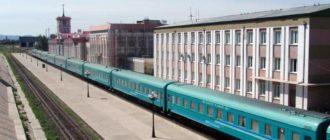 Фирменный поезд Баргузин