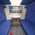 Фирменный поезд «Белогорье» купе