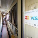 Фирменный поезд «Белогорье» купейный вагон
