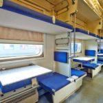 Фирменный поезд «Белогорье» плацкартный вагон