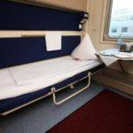 Фирменный поезд «Чувашия» комплект постельного белья