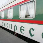 Фирменный поезд «Демидовский экспресс» Екатеринбург — Питер