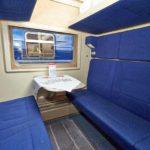 Фирменный поезд «Эльбрус» купе