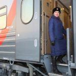 Фирменный поезд «Енисей» проводник