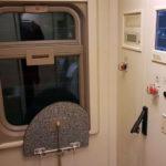 Фирменный поезд «Гилюй»: электрощитовая