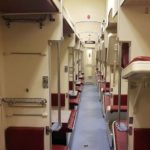 Фирменный поезд «Гилюй»: плацкарт