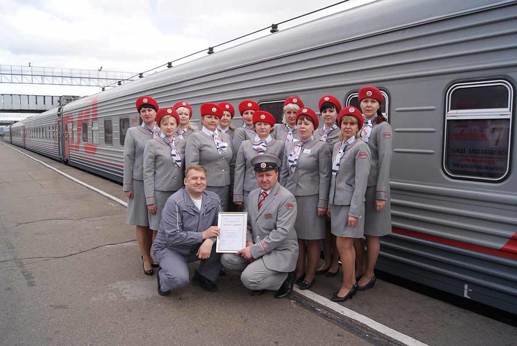 Фирменный поезд Гилюй