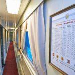 Фирменный поезд «Ингушетия» купейный вагон