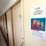 Фирменный поезд «Иртыш» купе для размещения багажа