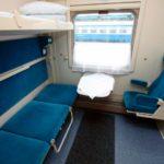 Фирменный поезд «Иртыш» место для инвалидов