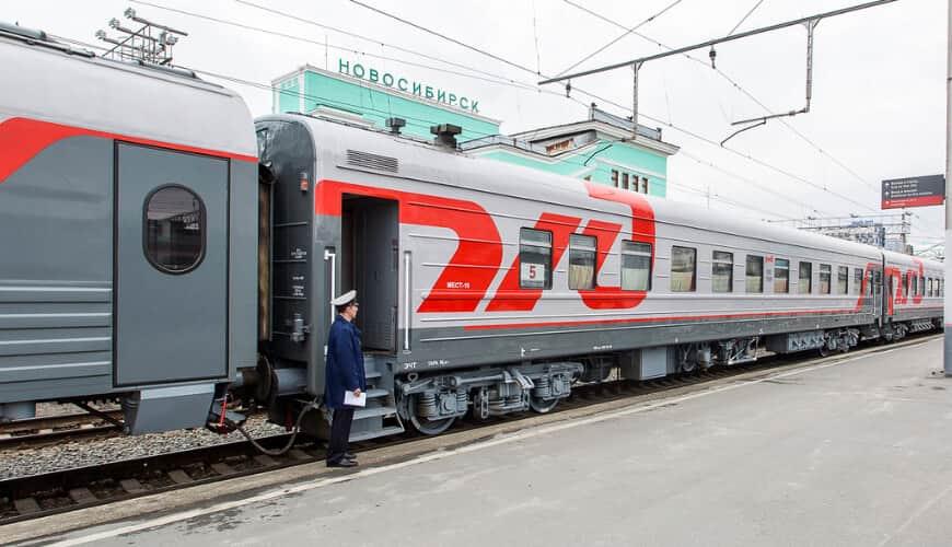 Фирменный поезд Иртыш