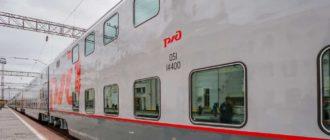 Фирменный поезд Карелия