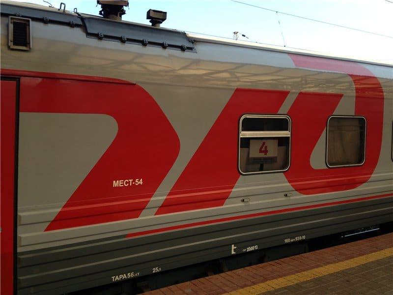 Фирменный поезд Кузбасс