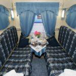 Фирменный поезд «Лотос»: купе