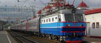 Фирменный поезд Мордовия