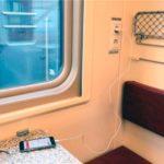 Фирменный поезд «Мордовия» электрические розетки