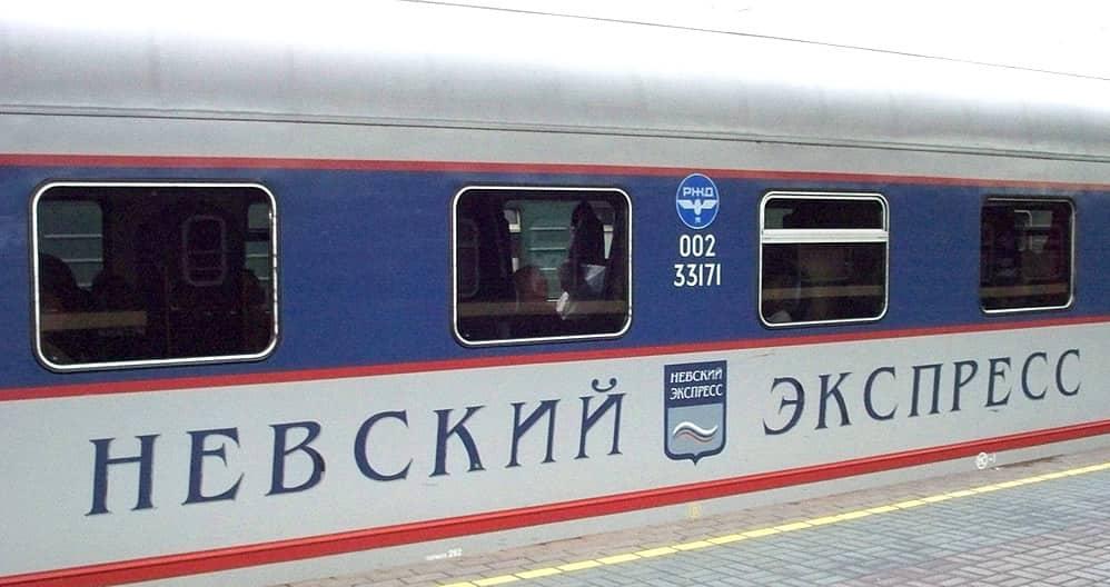Фирменный поезд Невский Экспресс
