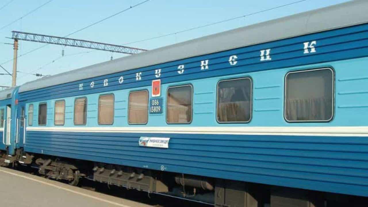 Фирменный поезд Новокузнецк
