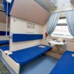 Фирменный поезд «Новокузнецк» плацкартный вагон