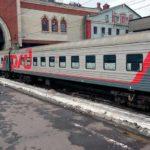 Фирменный поезд «Новокузнецк» вагоны