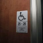 Фирменный поезд «Обь» места для инвалидов