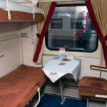 Фирменный поезд «Обь» место для инвалида