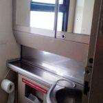Фирменный поезд «Обь» туалет