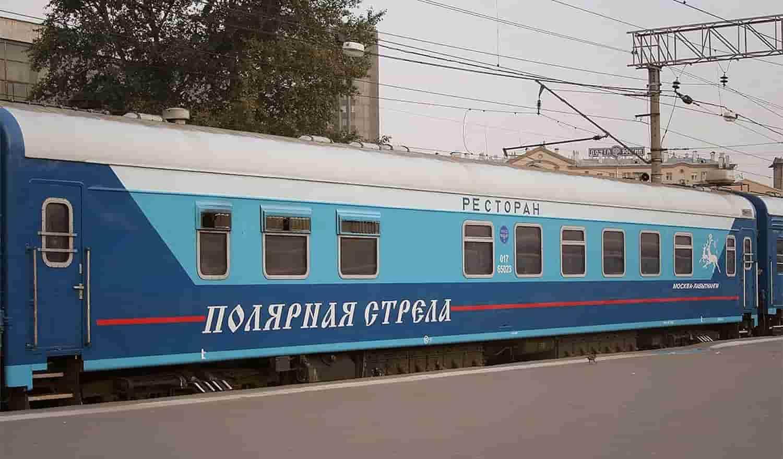 Фирменный поезд Полярная стрела