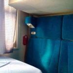 Фирменный поезд «Поволжье» светильник