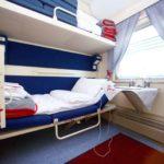 Фирменный поезд «Приосколье» комплект постельного белья