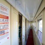 Фирменный поезд «Россия»: коридор купейного вагона