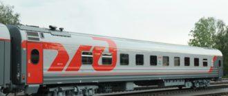 Фирменный поезд Северный Урал