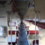 Фирменный поезд «Северный Урал» плацкарт