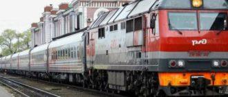 Фирменный поезд Тамбов