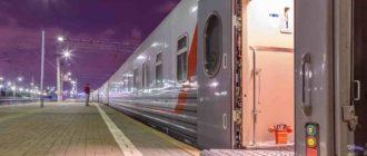 Фирменный поезд Томич