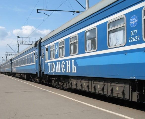 Фирменный поезд Тюмень