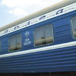 Фирменный поезд «Волга» Нижний Новгород — Санкт-Петербург