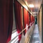 Фирменный поезд «Волгоград» купейный вагон