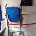 Фирменный поезд «Волгоград»: места для инвалидов