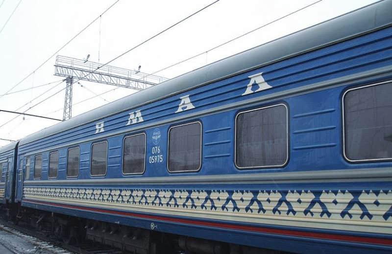 Фирменный поезд Ямал
