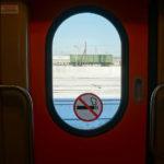 Фирменный поезд «Юность» : тамбур
