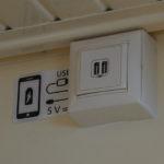 Фирменный поезд «Юность»: USB розетка